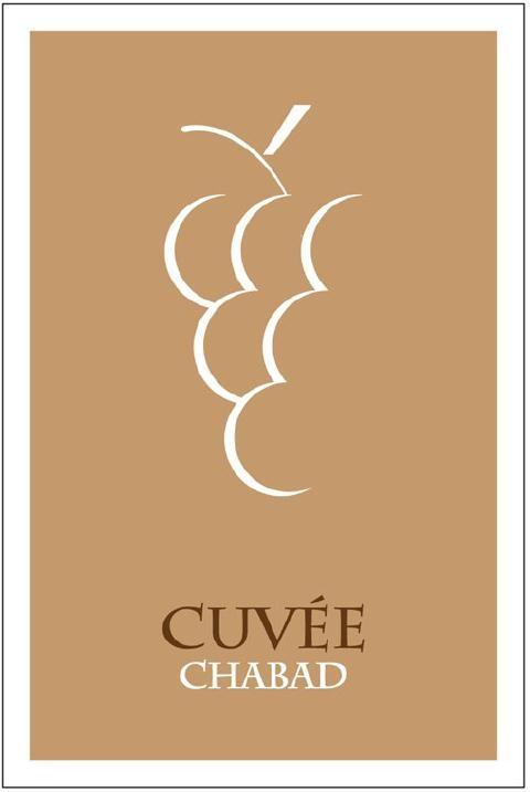 Cuvee Chabad label.jpg