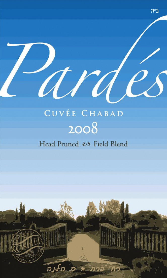 Cuvee Chabad Pardes label.jpg